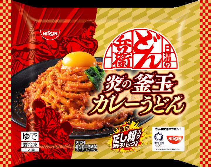 https://reisyoku.com/files/frozen_food/file/1302/gazou.png